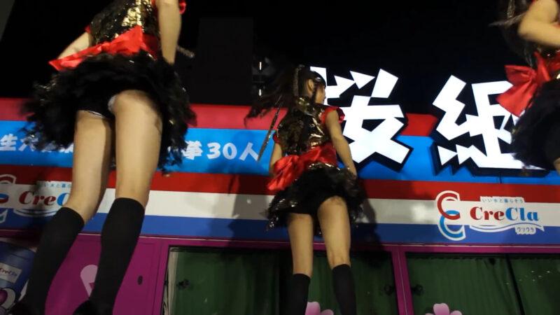 SAKURAGUMI 桜組2期生ライブ2010/11/27@Akihabara 00:31