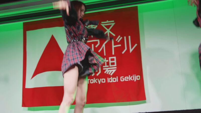 ごちゃすと 東京アイドル劇場 20190203 05:15