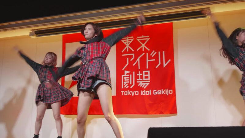 ごちゃすと 東京アイドル劇場 20190203 10:51