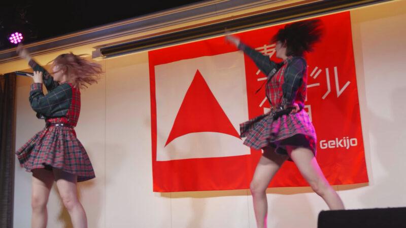 ごちゃすと 東京アイドル劇場 20190203 12:50