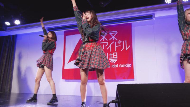 ごちゃすと 東京アイドル劇場 20190203 17:55