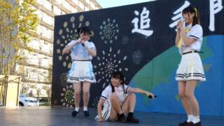 純白のアスター(追手門学院大学) 合同学園祭 2019/11/02 20:21