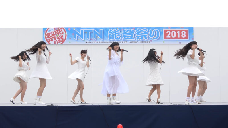 【4K】20180623 ほくりくアイドル部「NTN能登祭り2018」in石川県羽咋市・コスモアイル羽咋 13:57
