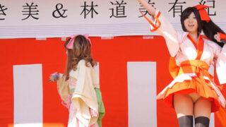 あみたん娘 第24回高岡つつじまつり ズームイン版 2015年5月17日 11:30