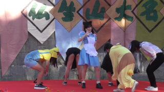 高松南高校ダンス部ダンスパフォーマンス⑤2018高松秋祭り 02:11