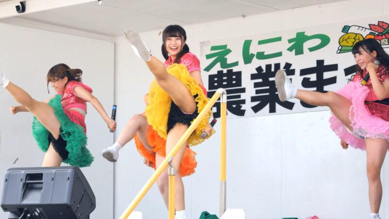 【4K】3代目HAPPY少女♪(ハピ女)「祭り」えにわ農業まつり (19 08 24) 03:24