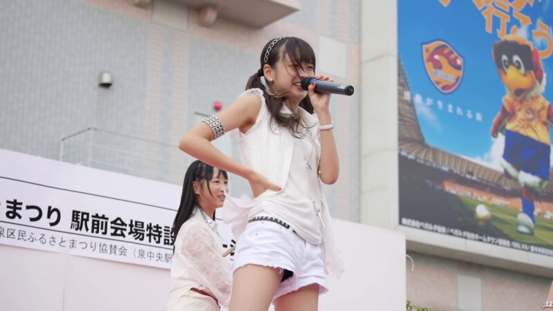 Aither アイテール 『summer paradise』 20130824 泉区民ふるさとまつり 00:51