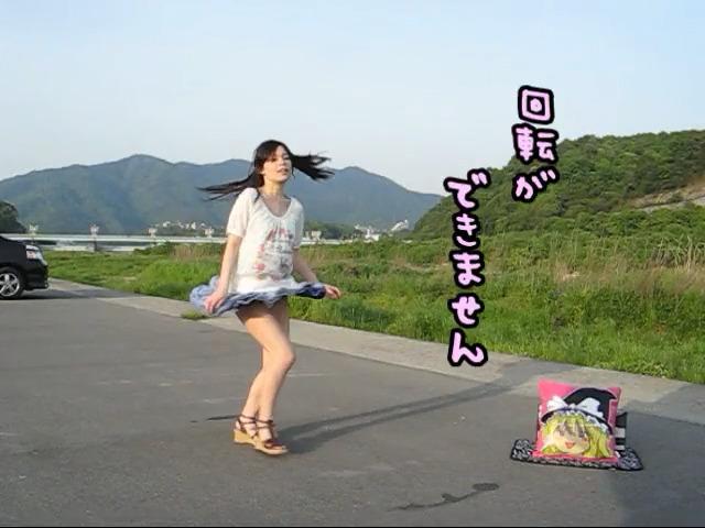 【アッガイ10】恋愛サーキュレーション踊ってみた【おまけ付】 03:29