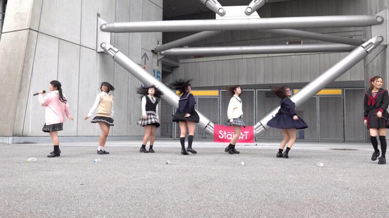 【4K】20201108 豊田ご当地アイドル『Star☆T (スタート)』ライブ in愛知県豊田市・豊田スタジアム 26:10